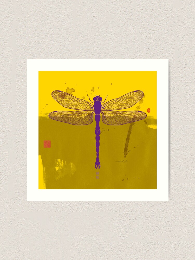 Alternate view of Big Dragonfly In Purple And Yelow Art Print