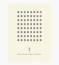 I Ching Chart With 64 Hexagrams (King Wen sequence) Photographic Print