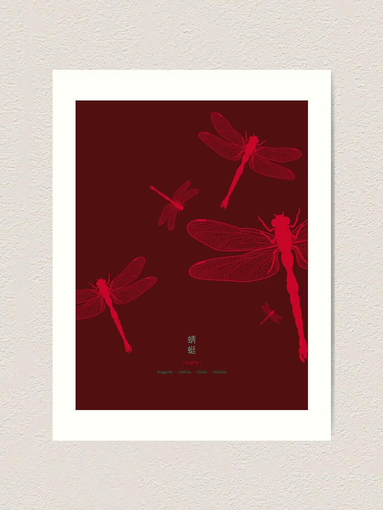 Alternate view of Five Red Dragonflies Art Print