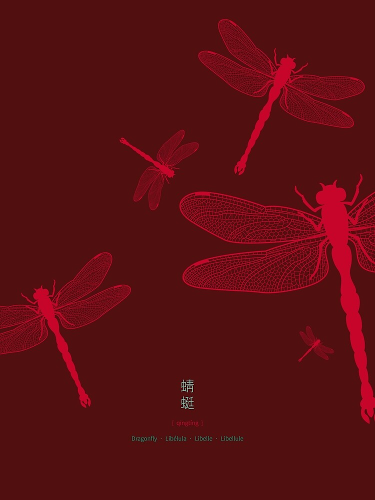 Five Red Dragonflies by Thoth-Adan