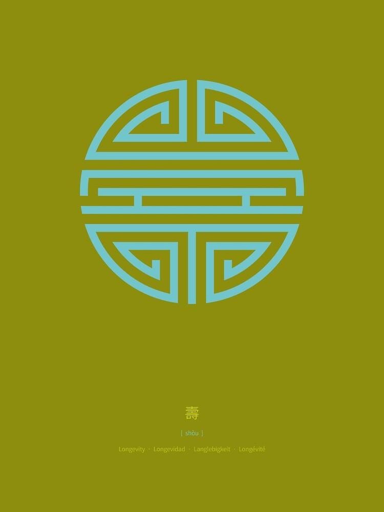 Shou / Longevity In Green by Thoth-Adan