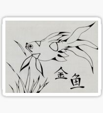 Ink Painting Goldfish Sticker