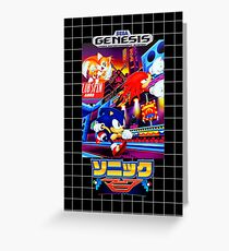 Sonic Mania Game Sega Genesis Japanese Greeting Card