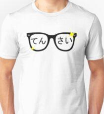 Genius - てんさい T-Shirt