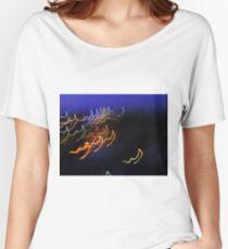 light strings singalong Women's Relaxed Fit T-Shirt