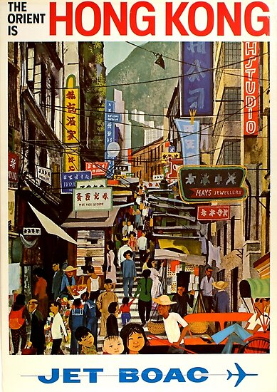 Quot Vintage Poster Hong Kong Quot Poster By Mosfunky Redbubble