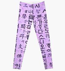 Hangul Print (Lavender) Leggings