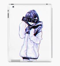 KALT - Traurige japanische Ästhetik iPad-Hülle & Klebefolie