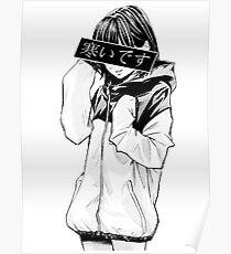 Póster FRÍO (blanco y negro) - Triste japonés estético
