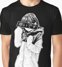 COLD (Black and White) - Sad Japanese Aesthetic Graphic T-Shirt