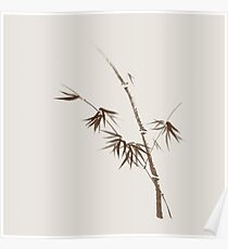 Bamboo stalk with young leaves Delicate refined Zen style design on light beige background art print Poster