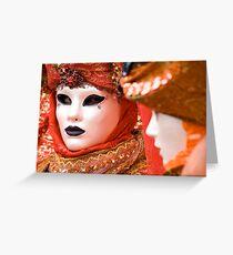 Masked pair 2 Greeting Card
