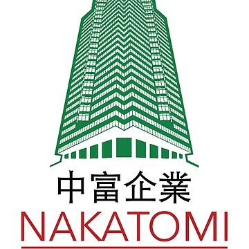 Nakatomi Corporation Christmas Party Tower Variant by Purakushi
