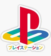 Japanese Playstation Sticker