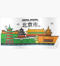 China, Beijing City Skyline Design Poster