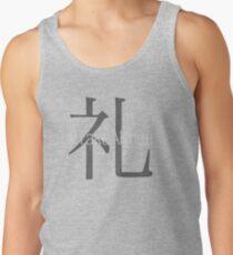 # Take A Knee, #TakeAKnee, Rei, Bow, Respect, Hashtag T-Shirt