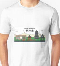 China, Hangzhou City Skyline Design T-Shirt