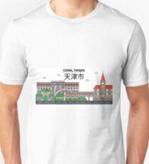 China, Tianjin City Skyline Design T-Shirt
