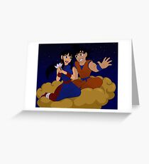 A Whole New World - On a Magic Flying Nimbus Ride Greeting Card