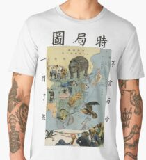 """Color Broadside """"Map of the Present Situation"""" from Dispatch #54 Men's Premium T-Shirt"""