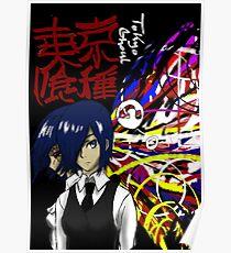 Toaka Kirishima Poster