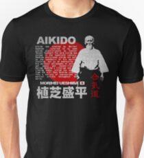 JAPAN AIKIDO MORIHEI UESHIBA T-Shirt