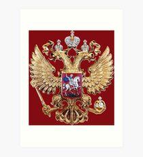 Armoiries russes Impression artistique