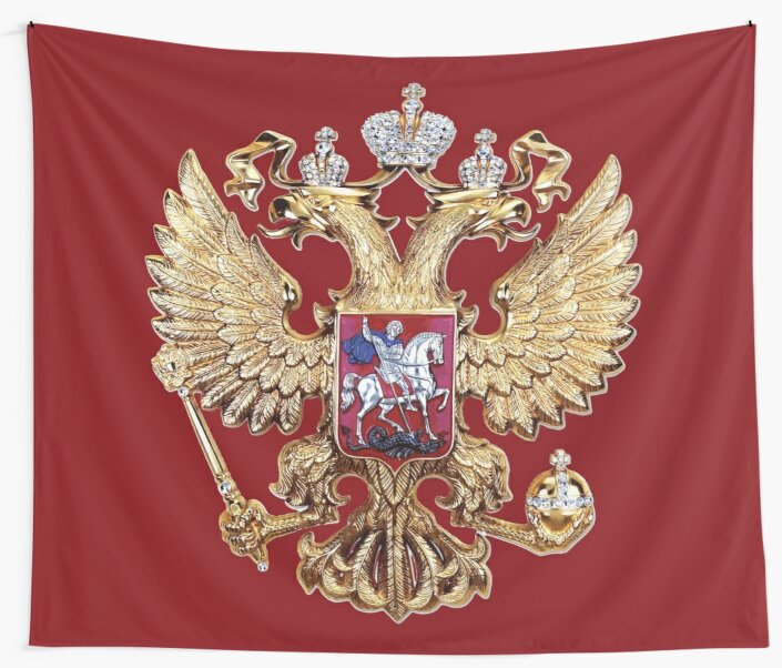 Russian Coat Of Arms by Igor Drondin