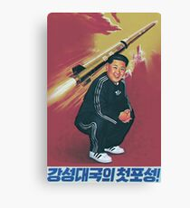 Tracksuit Rocket Man Canvas Print