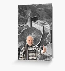 Hide Your Pain Harold In China Greeting Card