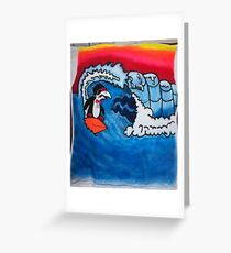 Surfin Greeting Card