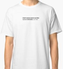 I don't wanna waste my time Classic T-Shirt