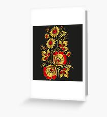 Russian Khokhloma style Greeting Card