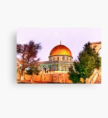 Dome of the Rock Trees Canvas Print