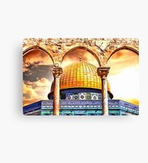 Dome of the Rock Arches Canvas Print