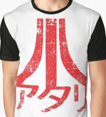 Atari Logo アタリ Graphic T-Shirt