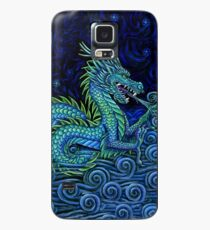 Chinese Azure Dragon Case/Skin for Samsung Galaxy