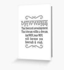 Mawwiage Grußkarte