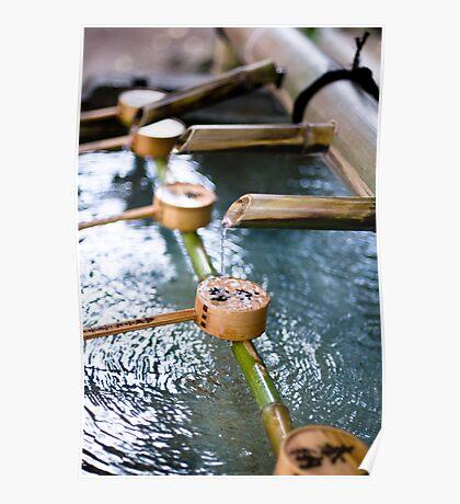 Handwashing Japanese Style Poster