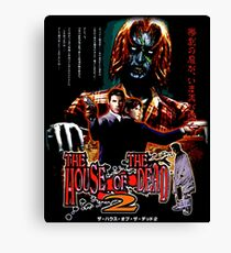 The House of the Dead 2 (Japanese Art) Canvas Print