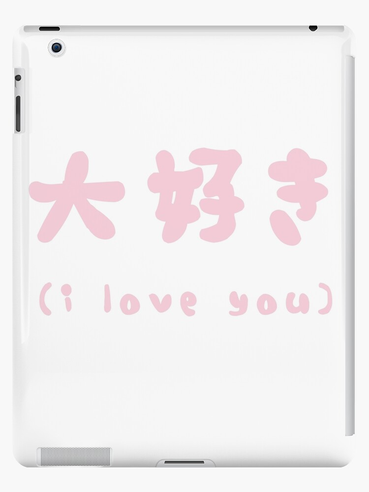 I Love You In Japanese Calligraphy Kanji Characters Ipad Cases