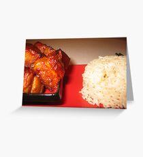 Hung Shao Pork Greeting Card