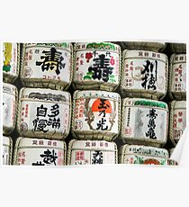 Barrels of sake Poster