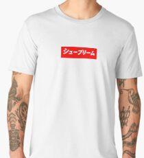 Supreme Katakana Japanese Letters Men's Premium T-Shirt