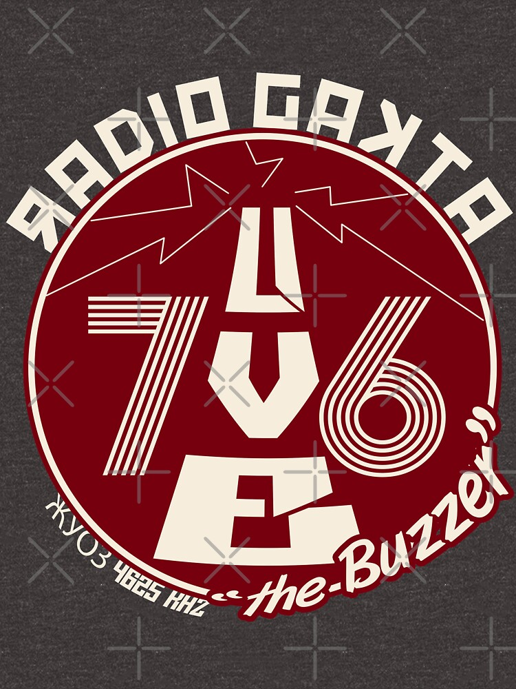 UVB76 also known as The Buzzer is the nickname given by radio