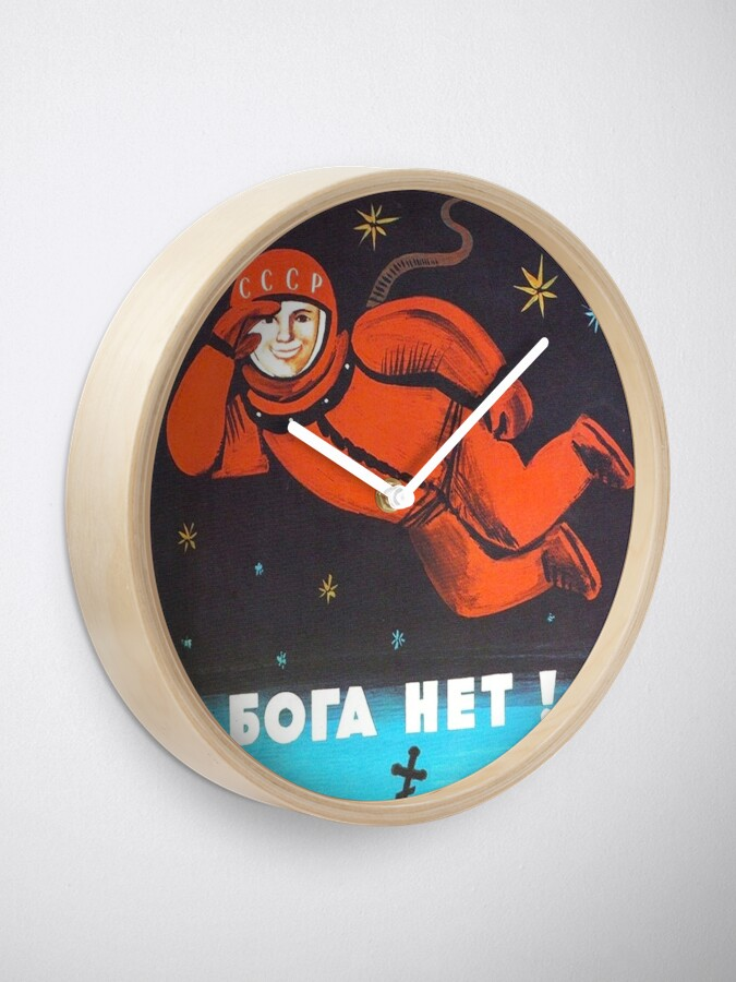 "Alternate view of ""There's no god! / Бога Нет!"" Retro 1960's USSR anti-religious propaganda poster of Cosmonaut Yuri Gagarin in Space Clock"