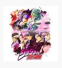 JoJo's Bizarre Adventure - Stardust Crusaders Japanese Logo Photographic Print