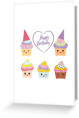 Birthday Card design with Cupcake  by EkaterinaP