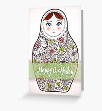 Happy birthday card matrioshka  Greeting Card