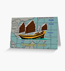 A Chinese Junk on a Map of the South China Sea Greeting Card